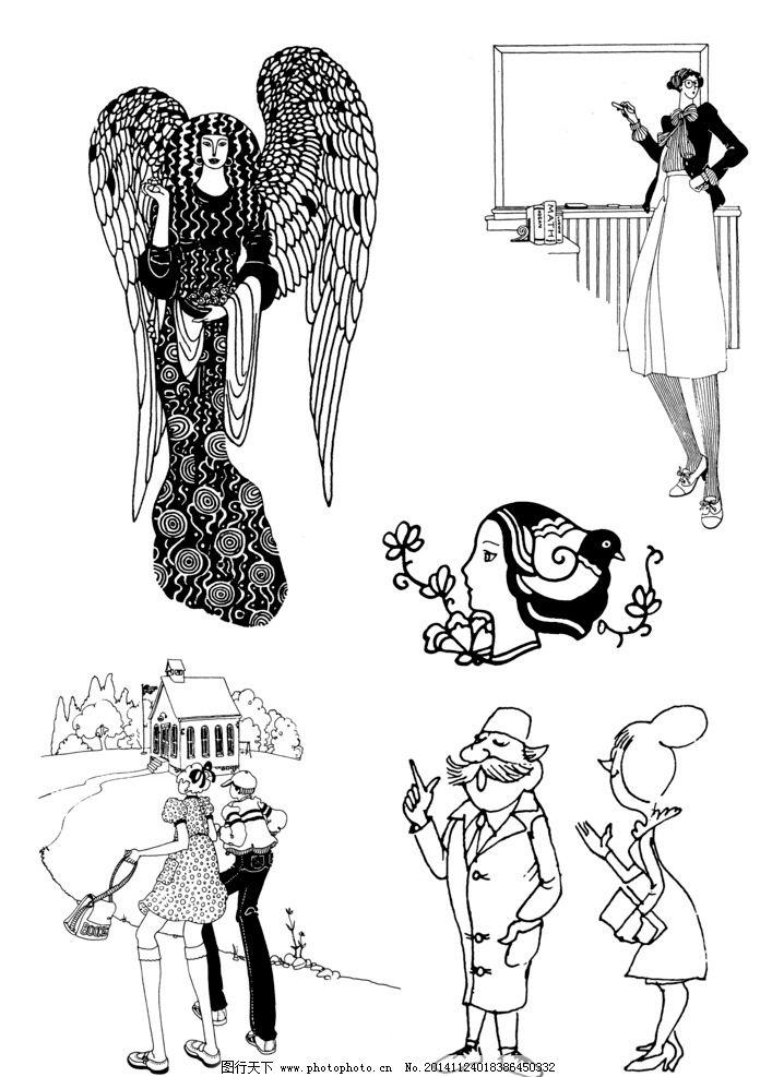 教师 学校 医生 手绘黑白插图 黑白插图 手绘插图 插图 插画 人物插图