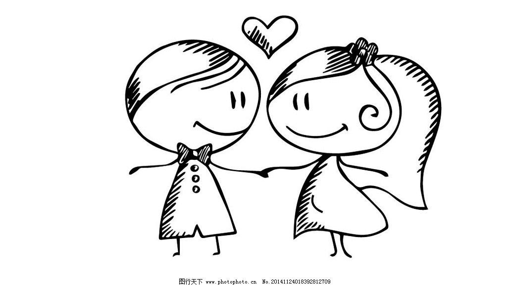 黑白 线条 情侣 简笔画 婚庆 设计 动漫动画 动漫人物 ai