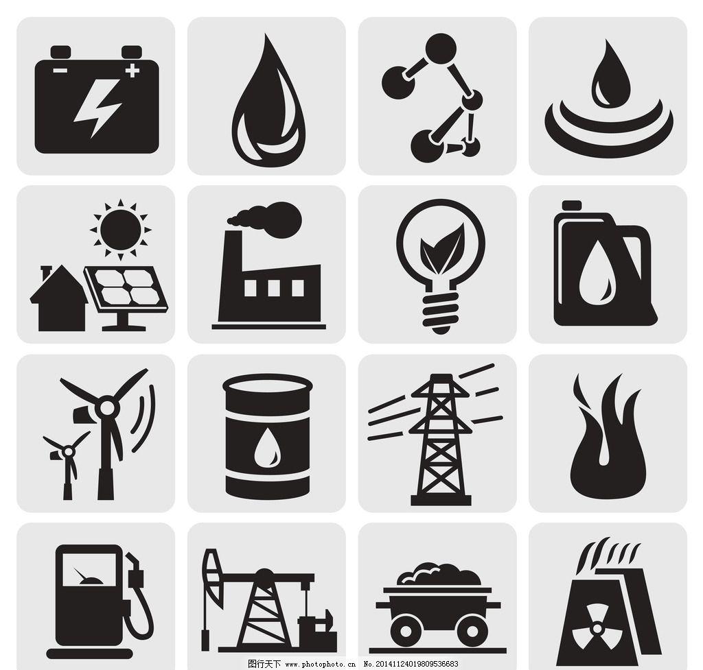 工业设计 工业图标 工业 工业标志 工业logo 油田 油田图标 其他图标