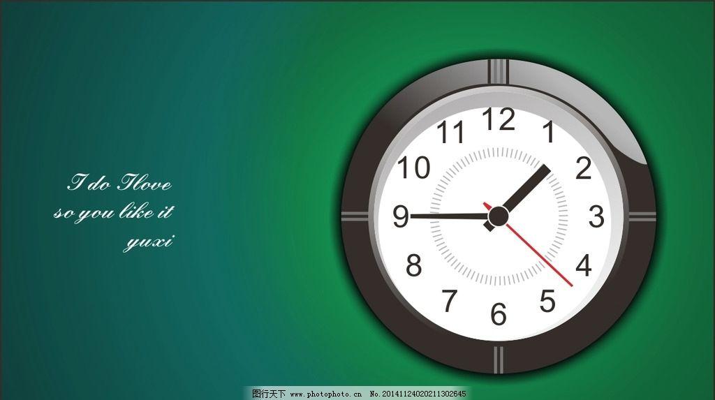 时间时钟电脑创意桌面图片