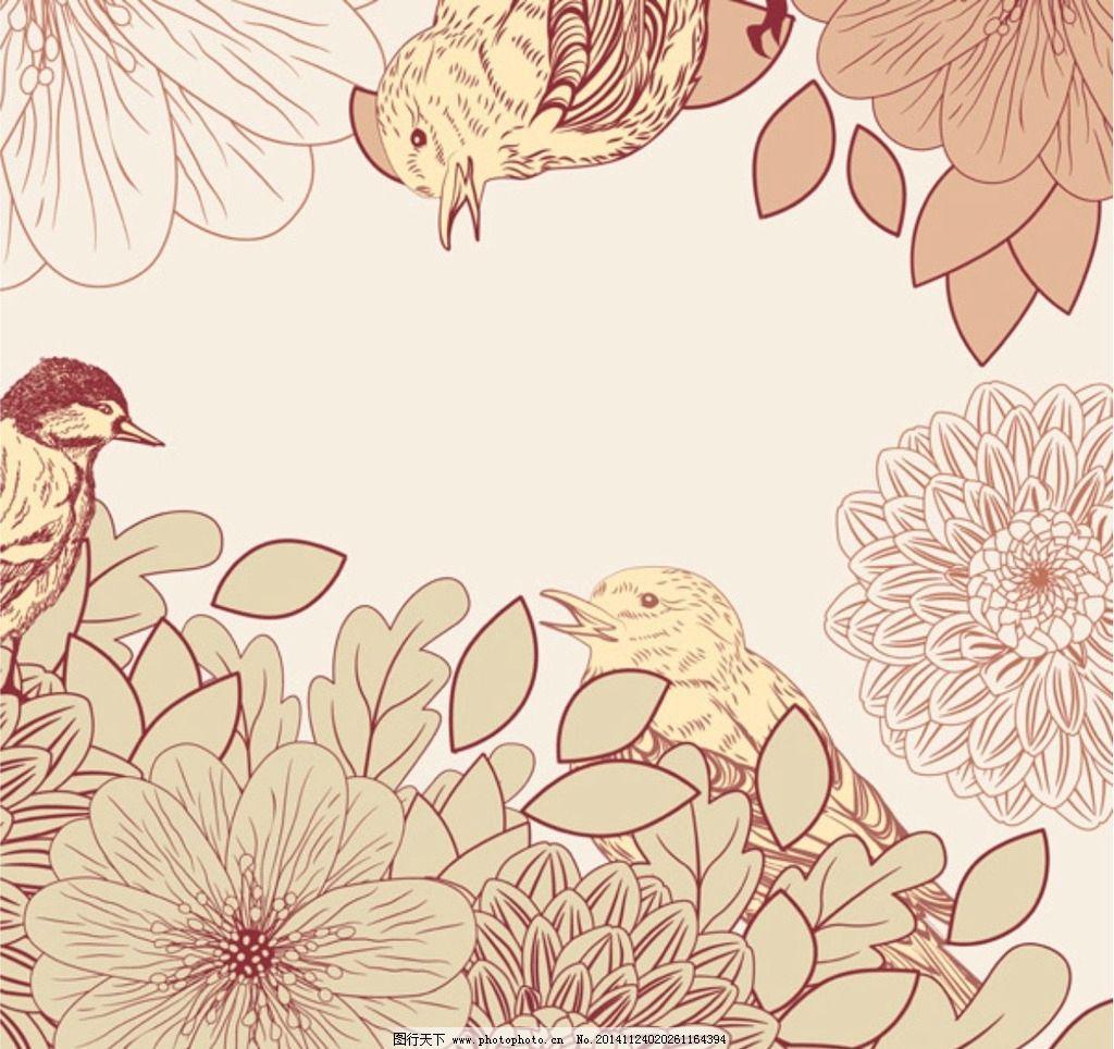 古典花纹 欧式底纹