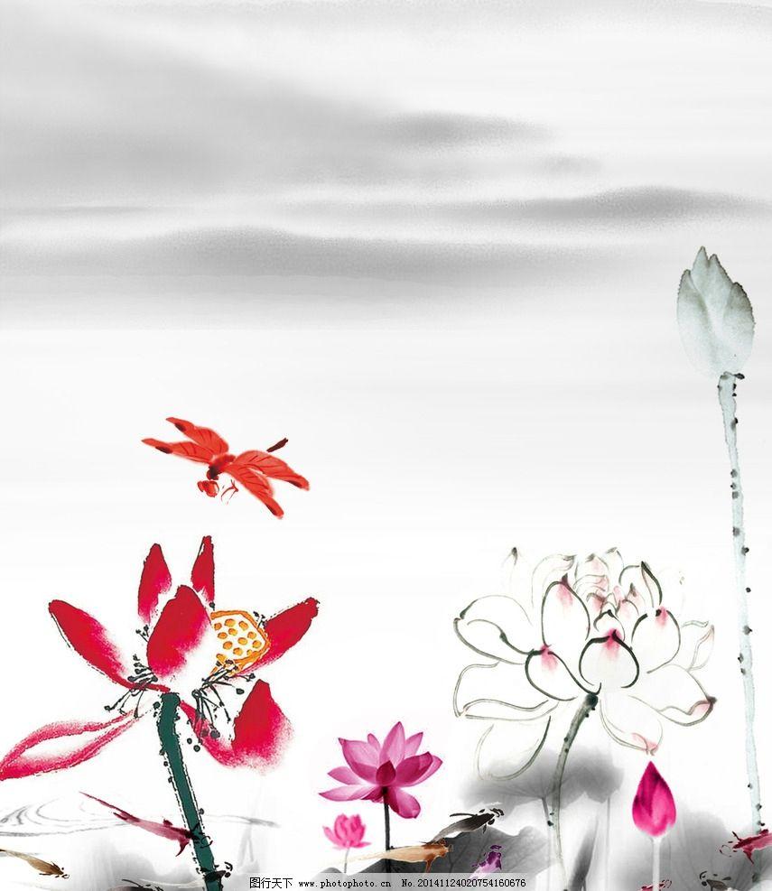 莲花 荷花 蜻蜓 荷叶 粉色花 鱼 花朵 国画 设计 底纹边框 移门图案