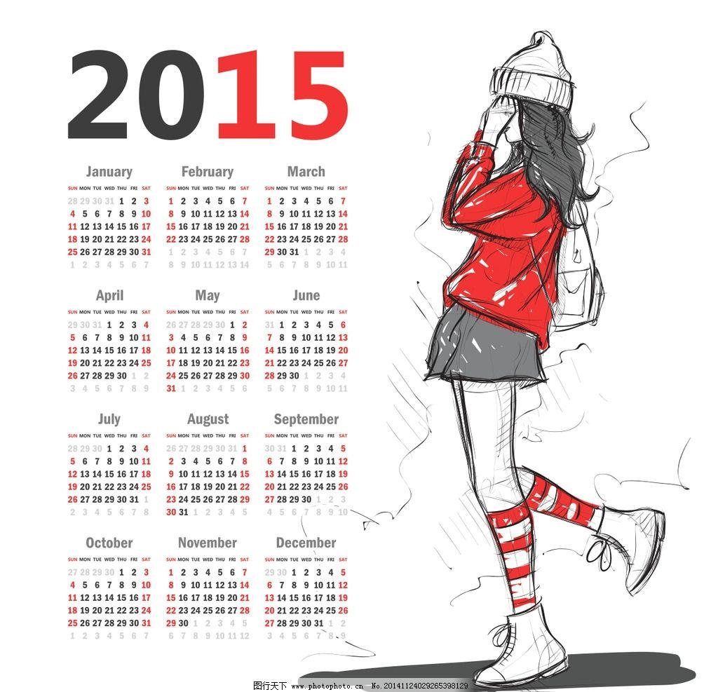 羊 日历 乙未年 年历 方形日历 人物 帽子 红衣 女孩 长袜 手绘 2015图片