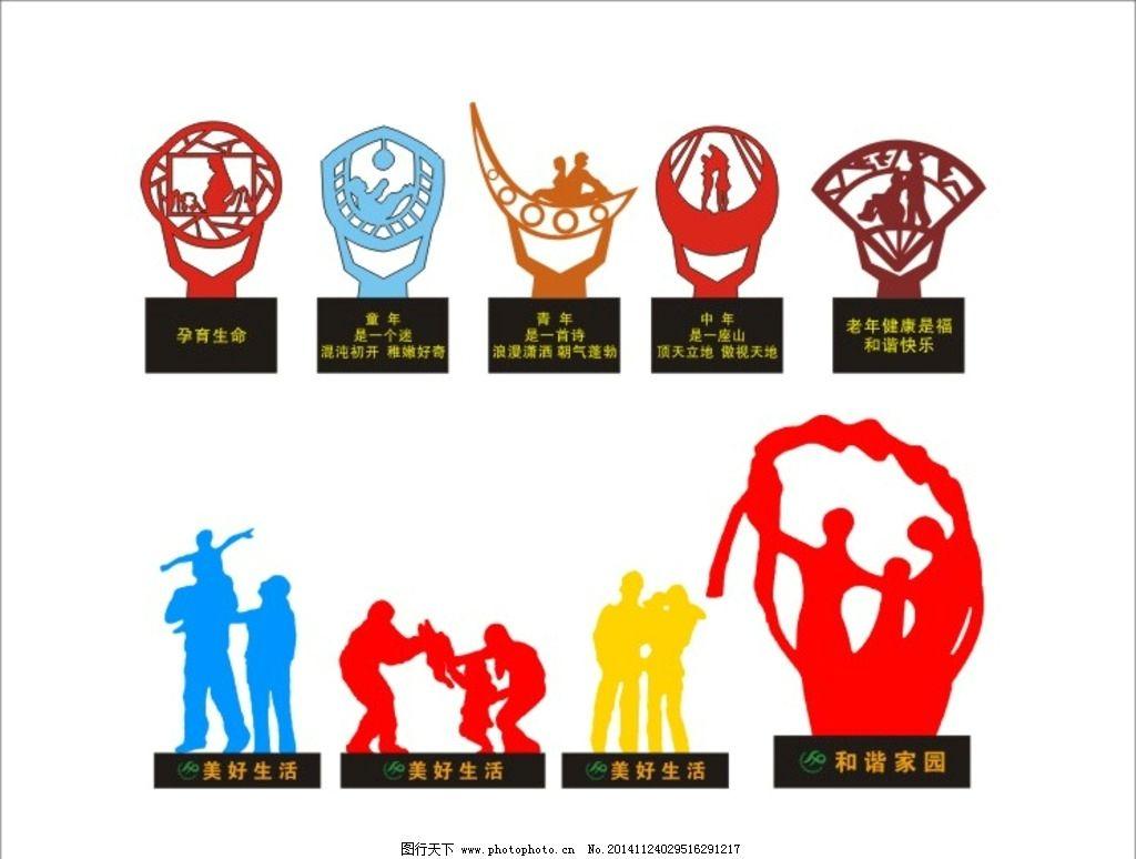 logo 标识 标志 设计 矢量 矢量图 素材 图标 1024_774图片