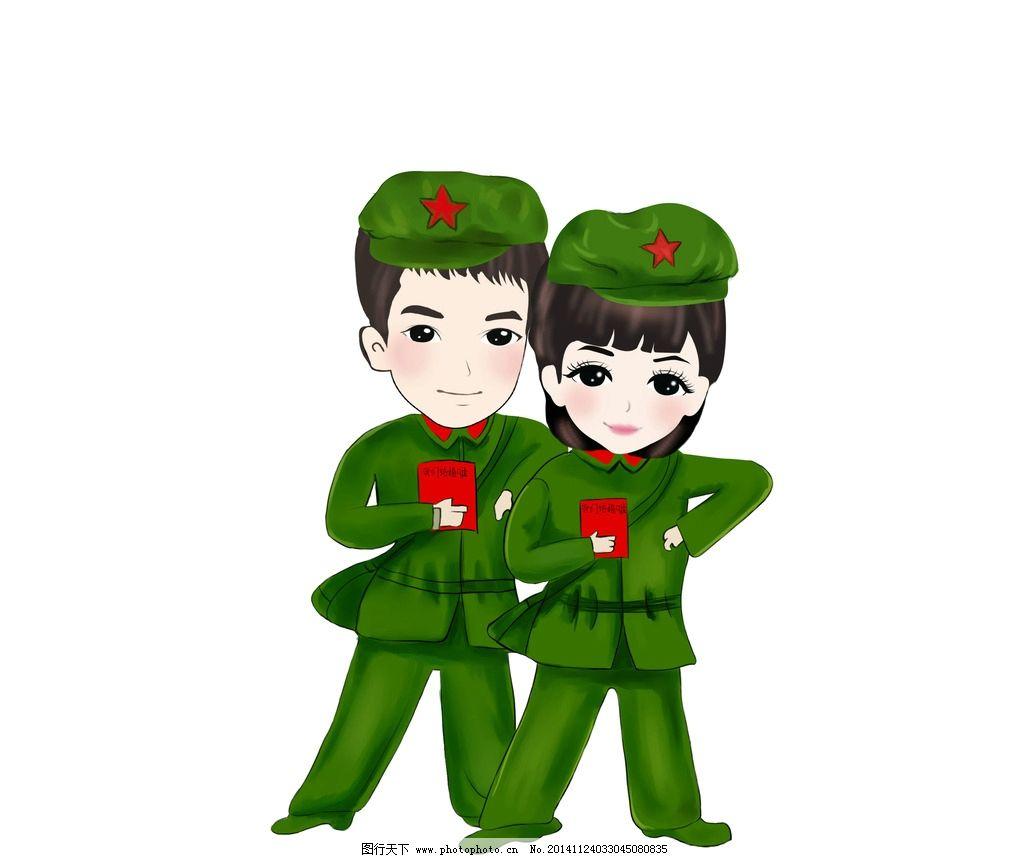 红军敬礼卡通图片