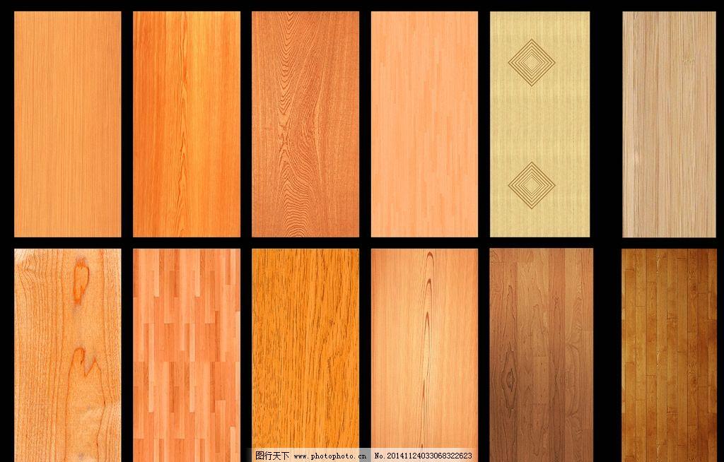 木纹纸 木纹贴图 木纹石 木纹砖 木纹板 实木纹 木纹素材 木纹拼花