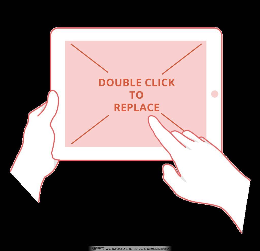 平面风格展示模板 扁平化 演示模板 简笔画 信封 海报 招贴 手机