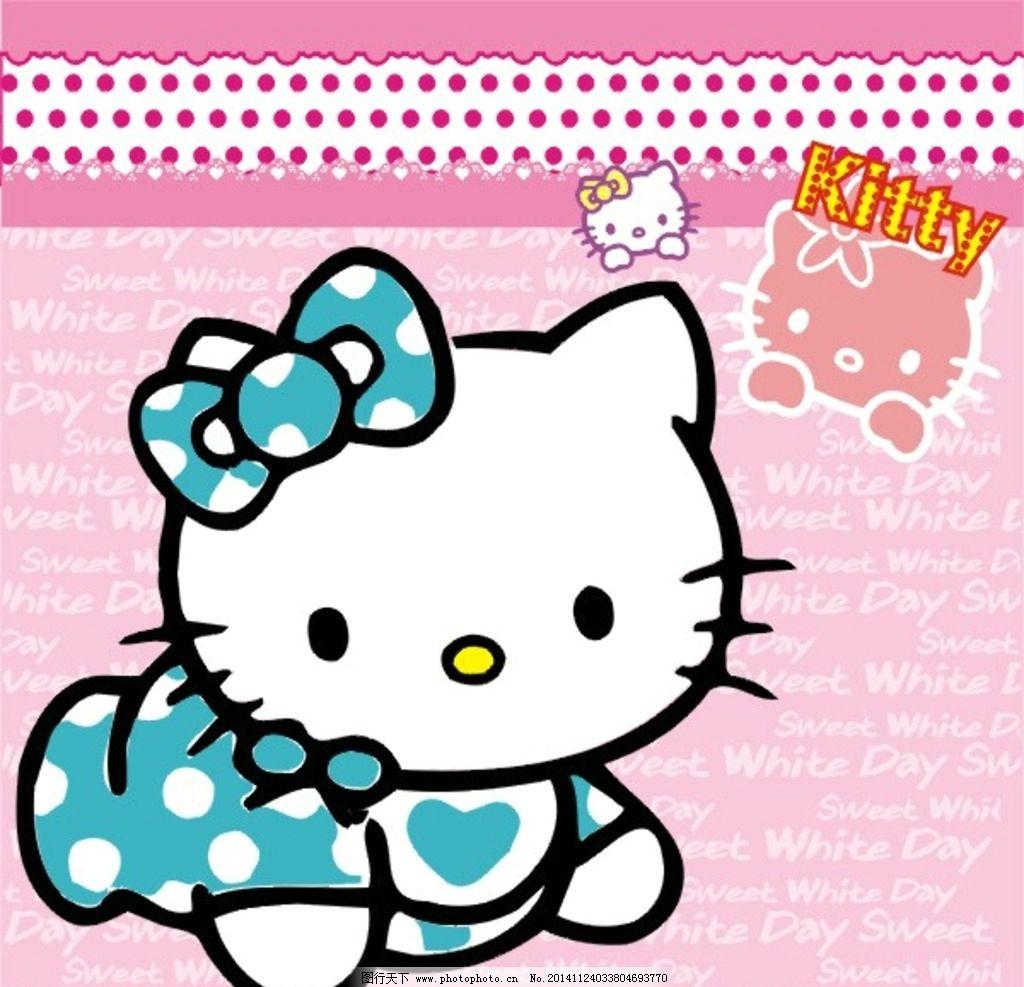 kt猫 少儿 卡通 儿童 漫画 动画 卡通人物 卡通素材 卡通背景