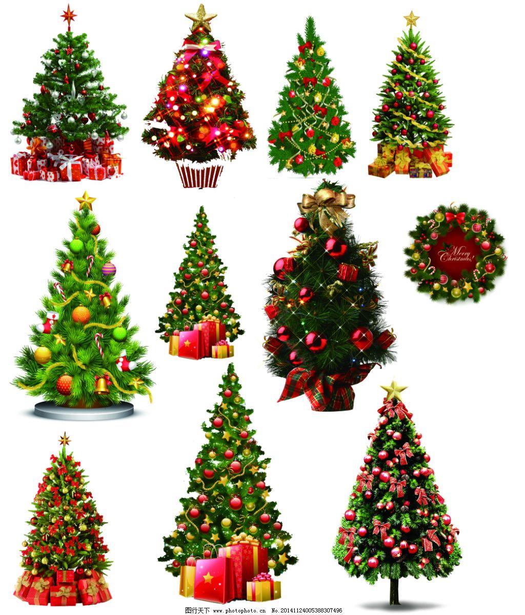 圣诞树 圣诞树免费下载 礼物 圣诞节 松树 圆形 矢量图 广告设计