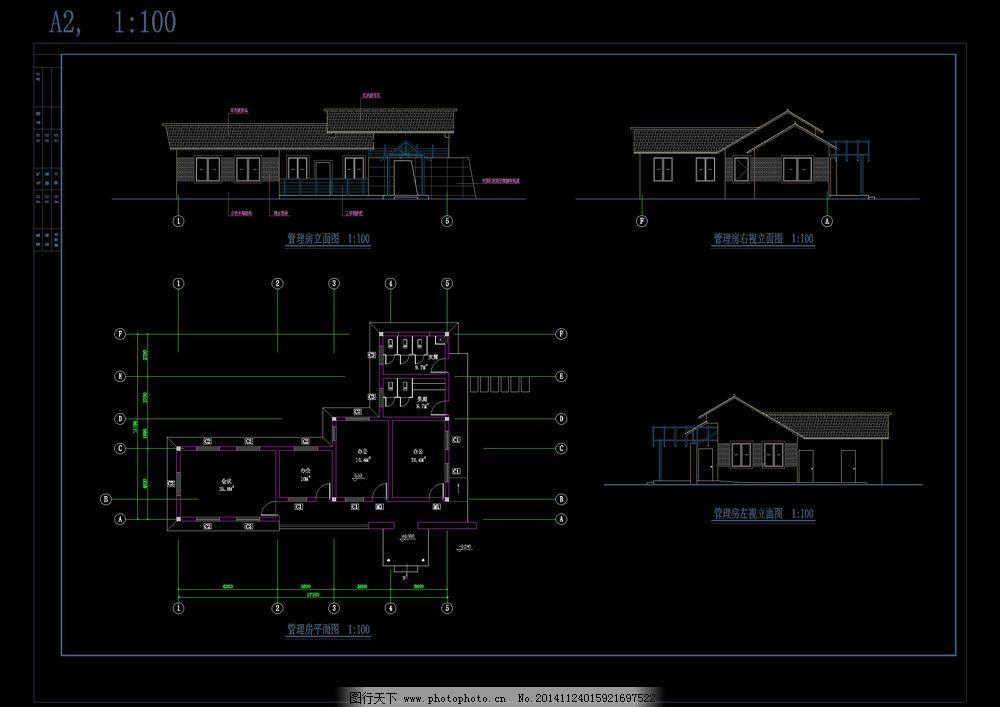 管理房cad建筑图纸