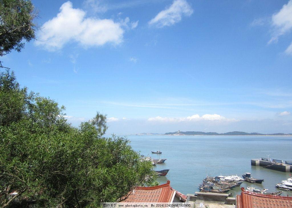 湄洲岛 福建 莆田 摄影 照片 风景 田园 风光 景点