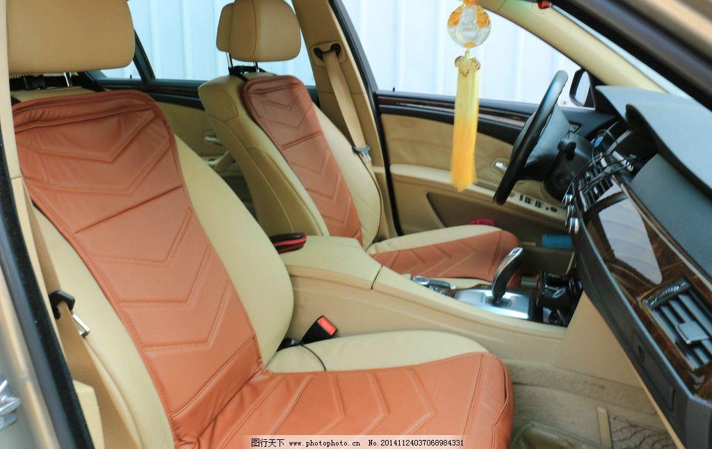 漂亮的车内饰 宝马车 方向盘 座垫 车窗 挂件 车座椅 摄影 摄影