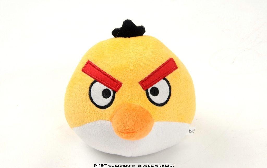 愤怒的小鸟 玩具 毛绒玩具 儿童玩具 玩偶 布娃娃 黄鸟 公仔