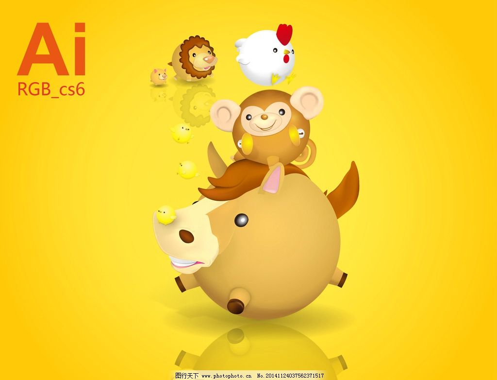 卡通 动物 牛 猴子 鸡 鸟 狮子 黄色 欢乐 儿童 幼儿 节日 派对 活跃