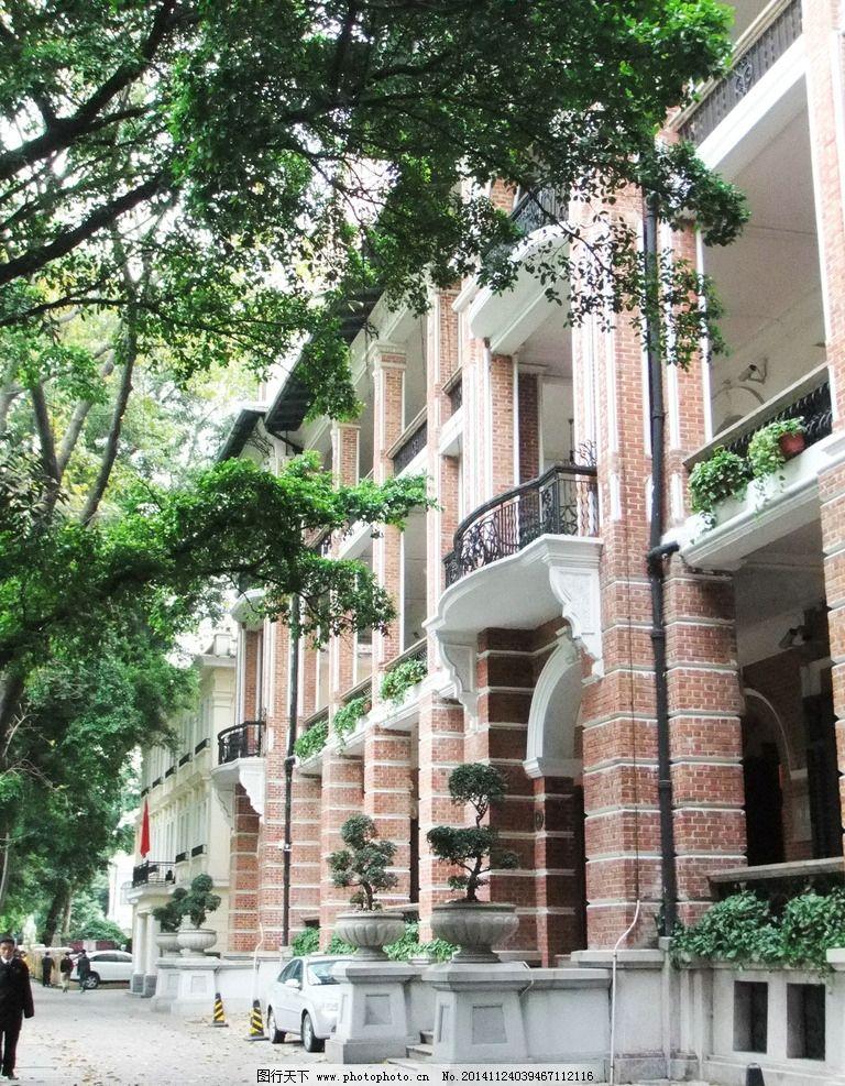 广州 沙面 欧式建筑 红砖房 老建筑 广州旅游 摄影 建筑园林 建筑摄影