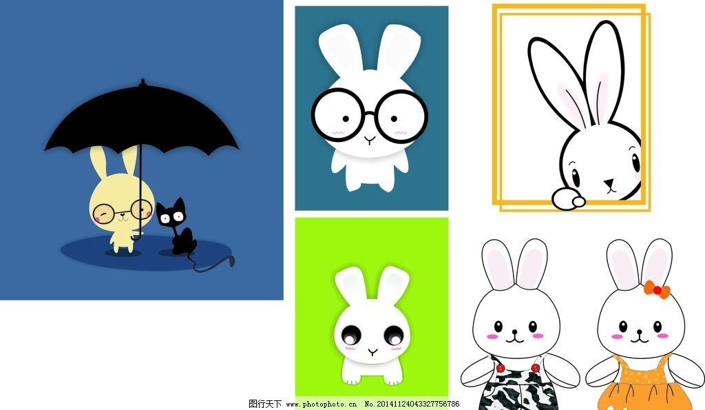 卡通 兔子 伞 黑猫 大脸兔 萌兔 可爱免 呆萌兔子 萌哒设计 手绘 设计