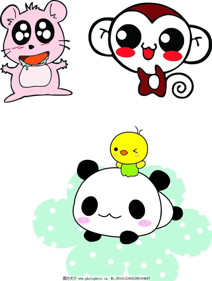 卡通动物手绘 可爱 大嘴猴 熊猫 萌鼠 萌哒设计 广告设计 卡通设计
