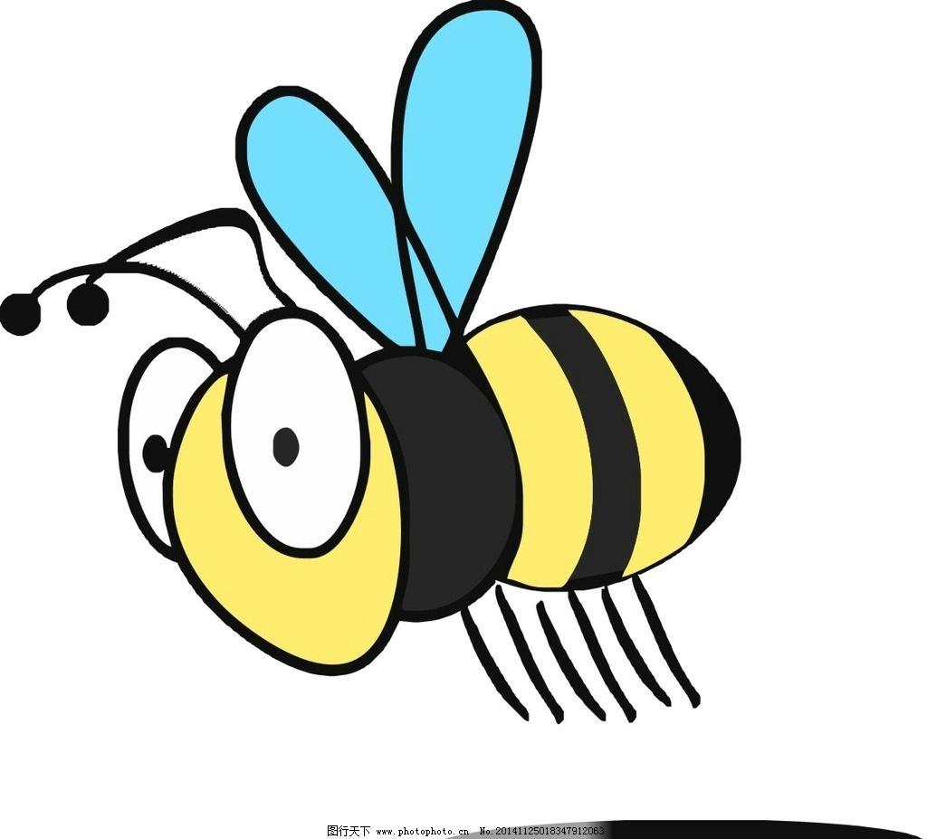 蜜蜂 卡通蜜蜂 手绘 矢量 翅膀 动漫动画