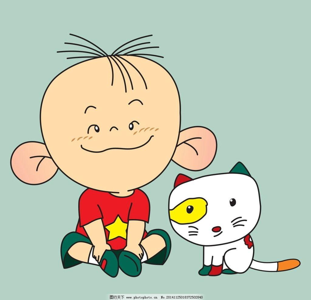 卡通猫咪 猫咪