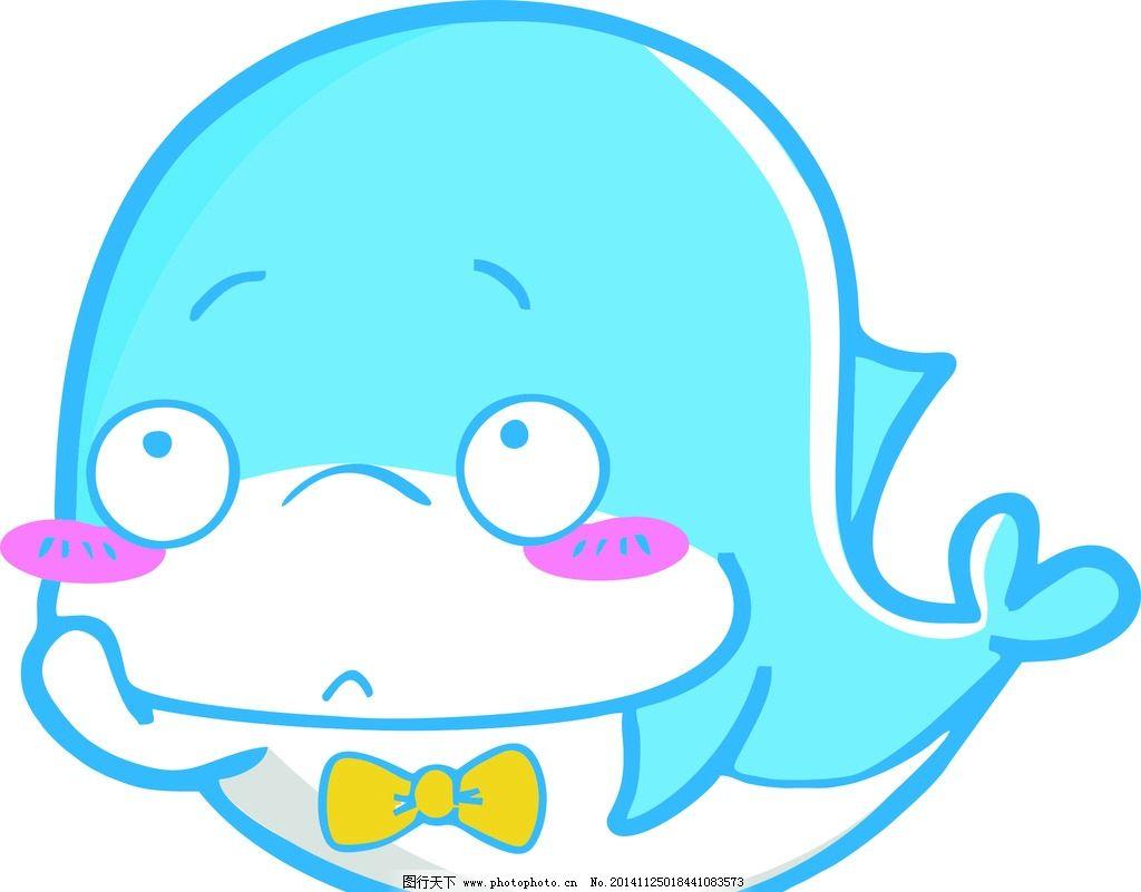 海豚 可爱海豚 海底世界 表情 海豚表情 设计 动漫动画 风景漫画 cdr图片