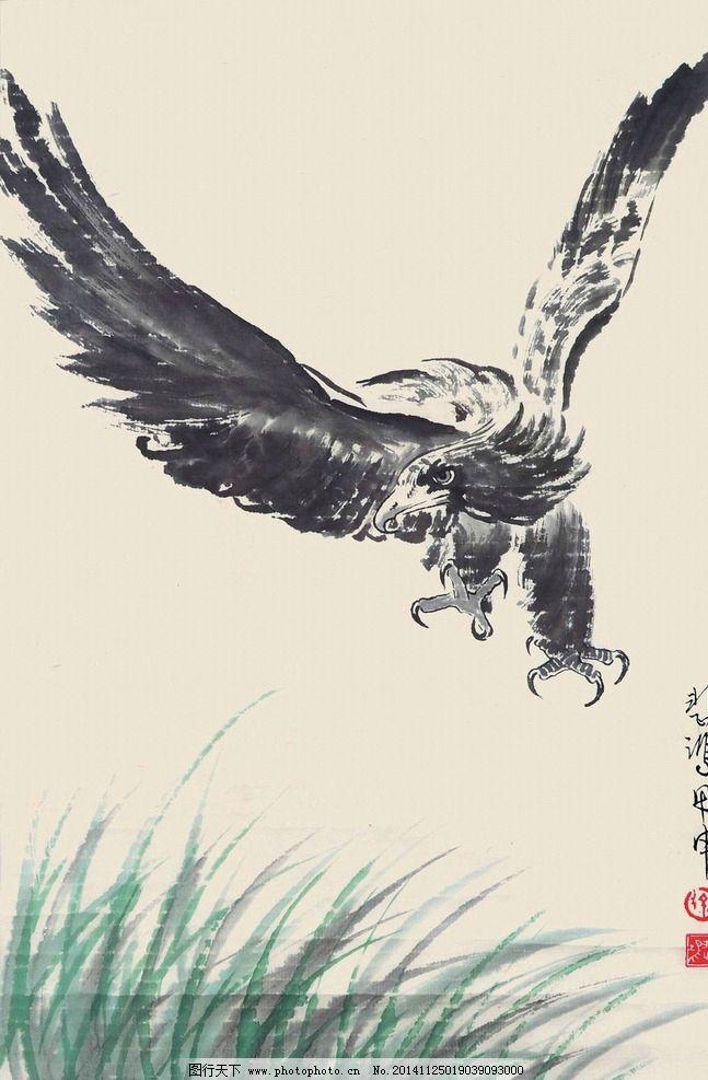 雄鹰m1911飞机头