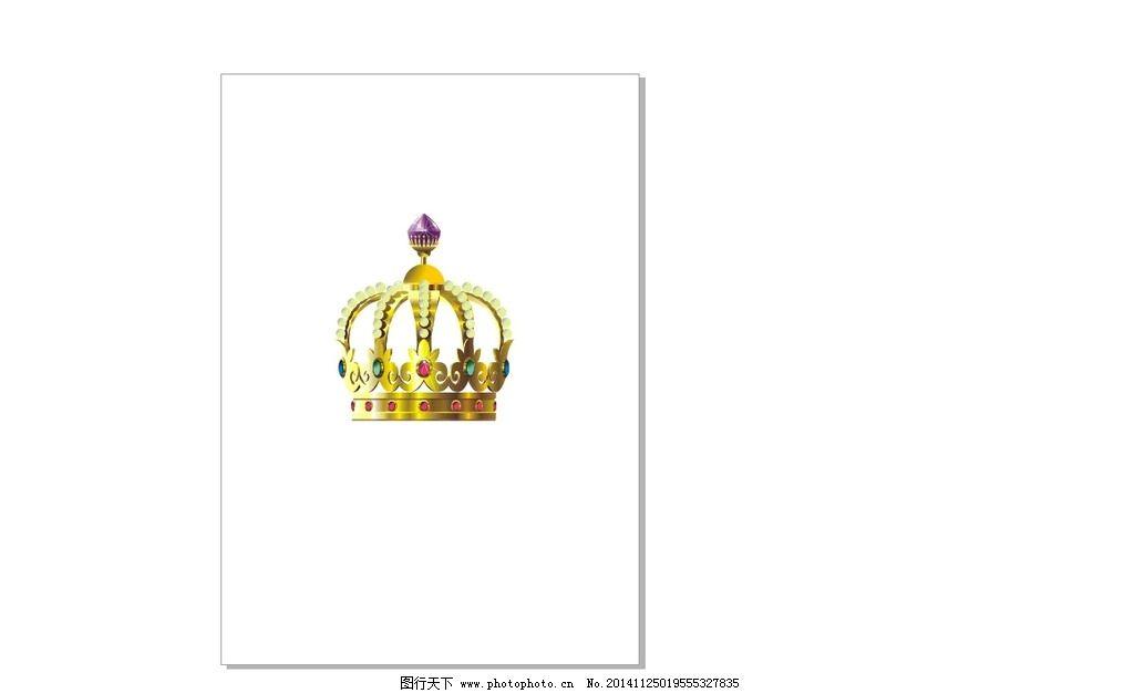优雅 金黄 水晶皇冠 皇冠 王冠 帝王冠 头戴 帽子 天平冠 金色皇冠
