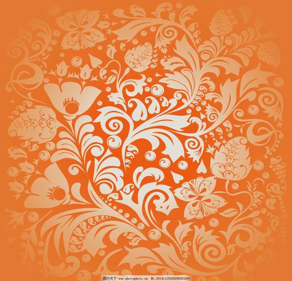可爱花纹底纹