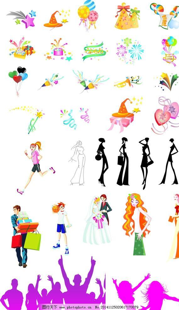 卡通 人物 矢量图 花边 框 设计 底纹边框 抽象底纹 cdr