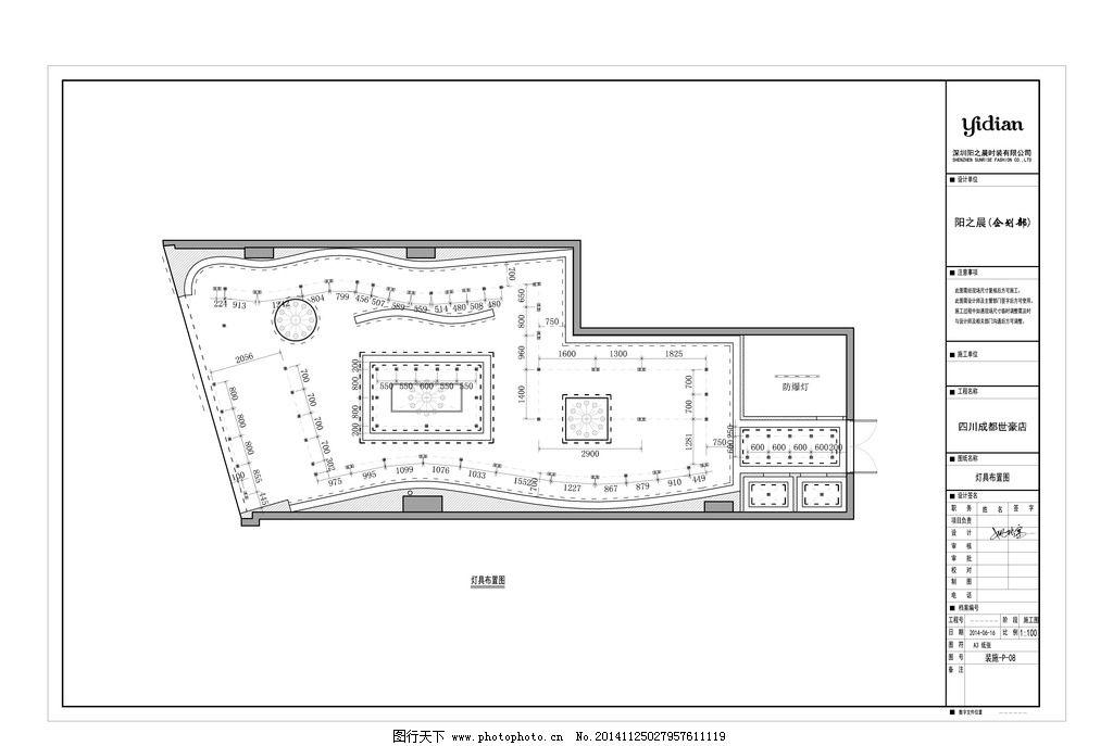 电路图 基建图 空间设计平面图