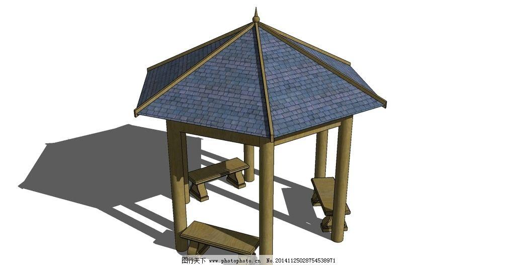 亭子 六角亭 木亭 木结构 园林模块 小品 设计 sk素材 设计 环境设计