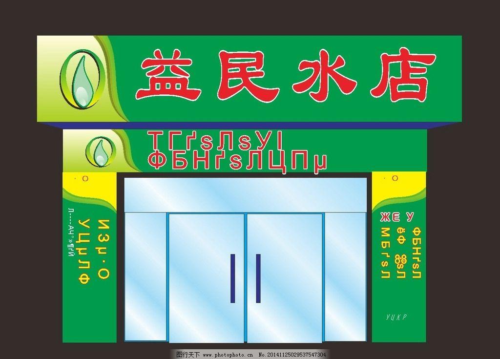 网吧招牌 店招效果图 招牌 铝塑板招牌 门头效果图 门头招牌 设计