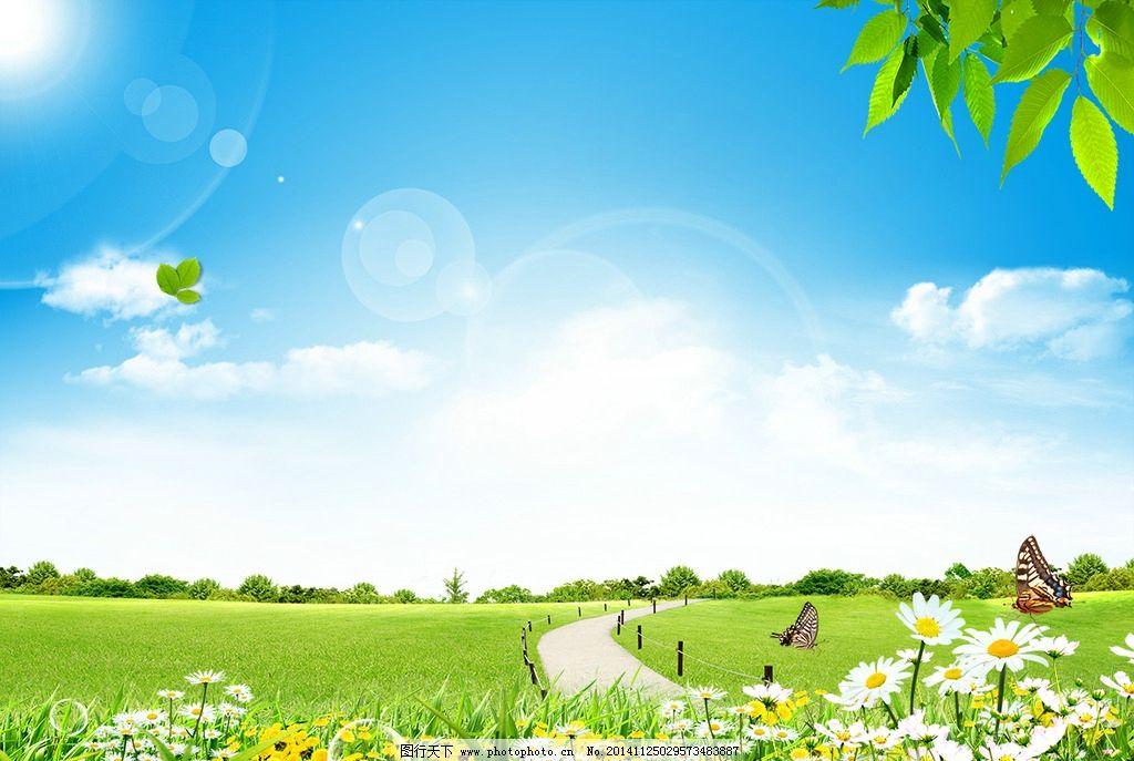 蓝天白云草地�_蓝天白云绿草地背景 蓝天白云草地 蓝天白云背景 蓝天草地 物业背景