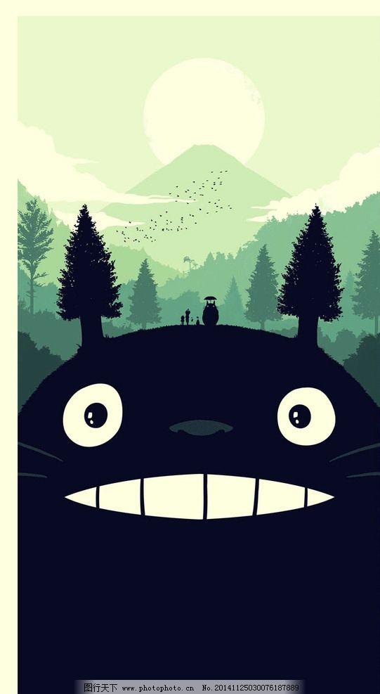 龙猫 宫崎骏 动画 动画电影 电影海报 海报 海报设计 电影海报辑 设计