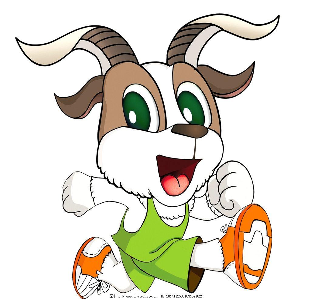 卡通羊羔 卡通可爱 卡通可爱羊羔