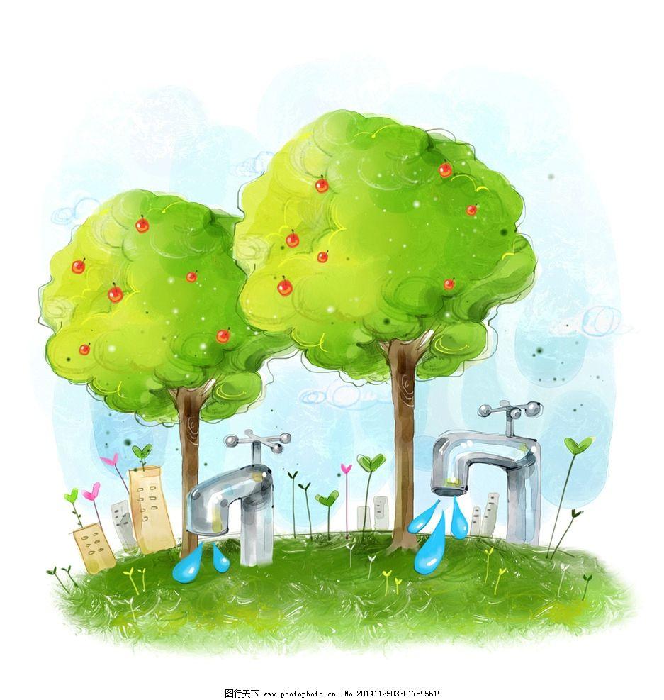 清洁能源 保护环境