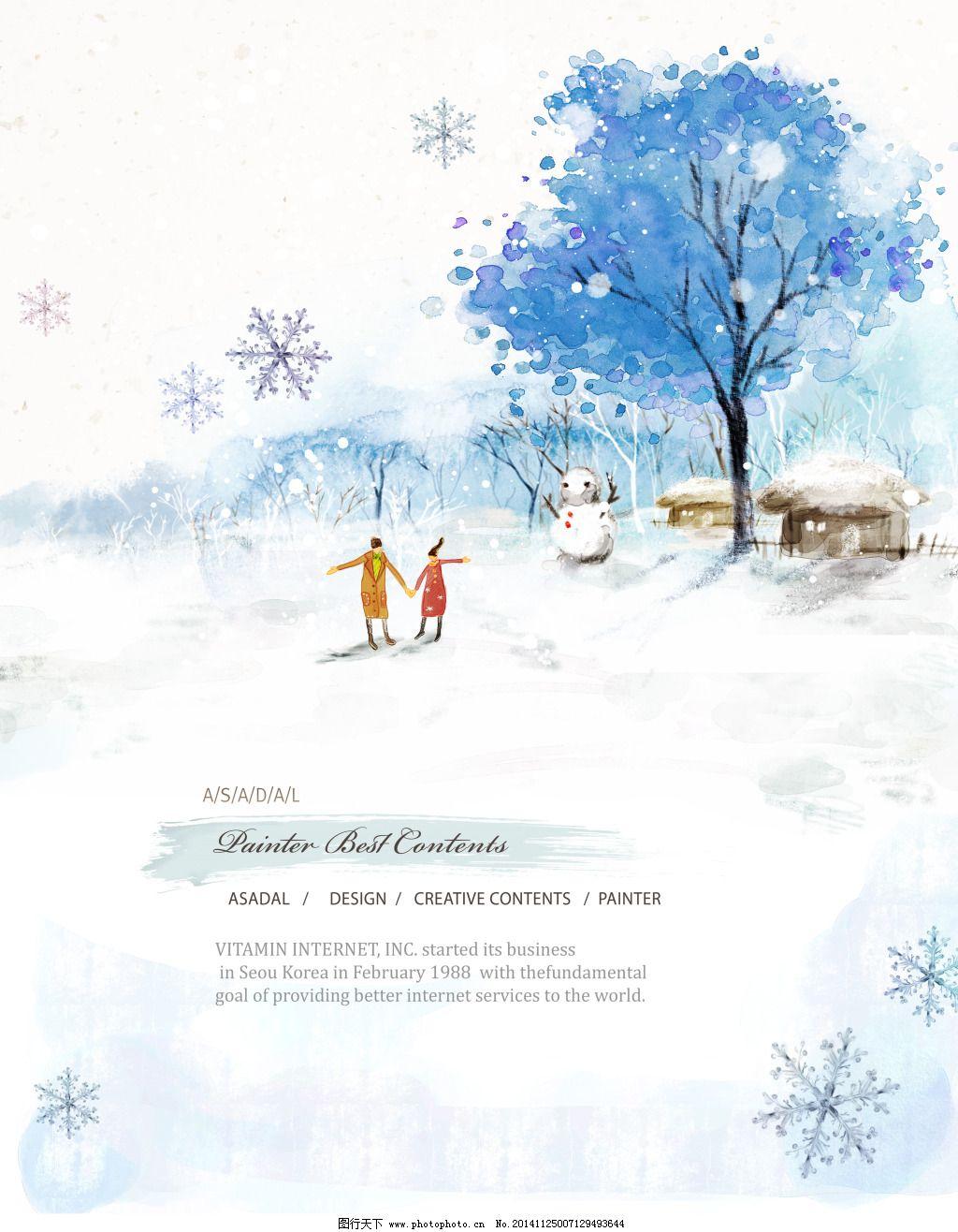 冬天雪花卡通边框图片