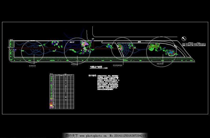 竹园城市景区CAD图免费下载 cad CAD平面图 布置图 工程图 结构图 绿化设计 平面图 施工图 绿化设计 平面图 绿化面积 使用面积 CAD平面图 施工图 工程图 布置图 CAD 结构图 CAD素材 其他CAD素材