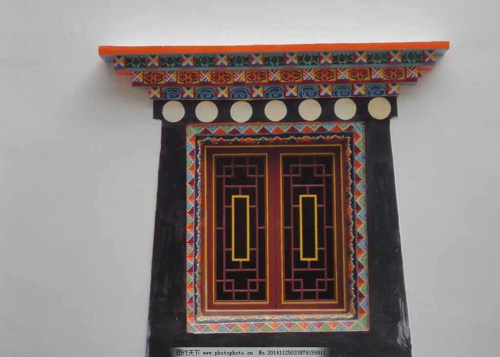 藏式窗户图片图片