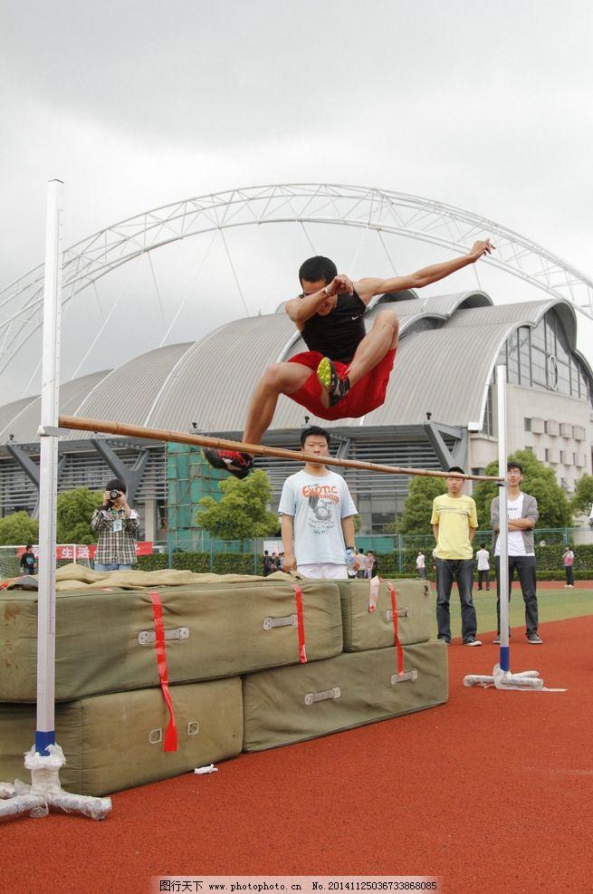 运动会 跃 跳高 比赛 校园