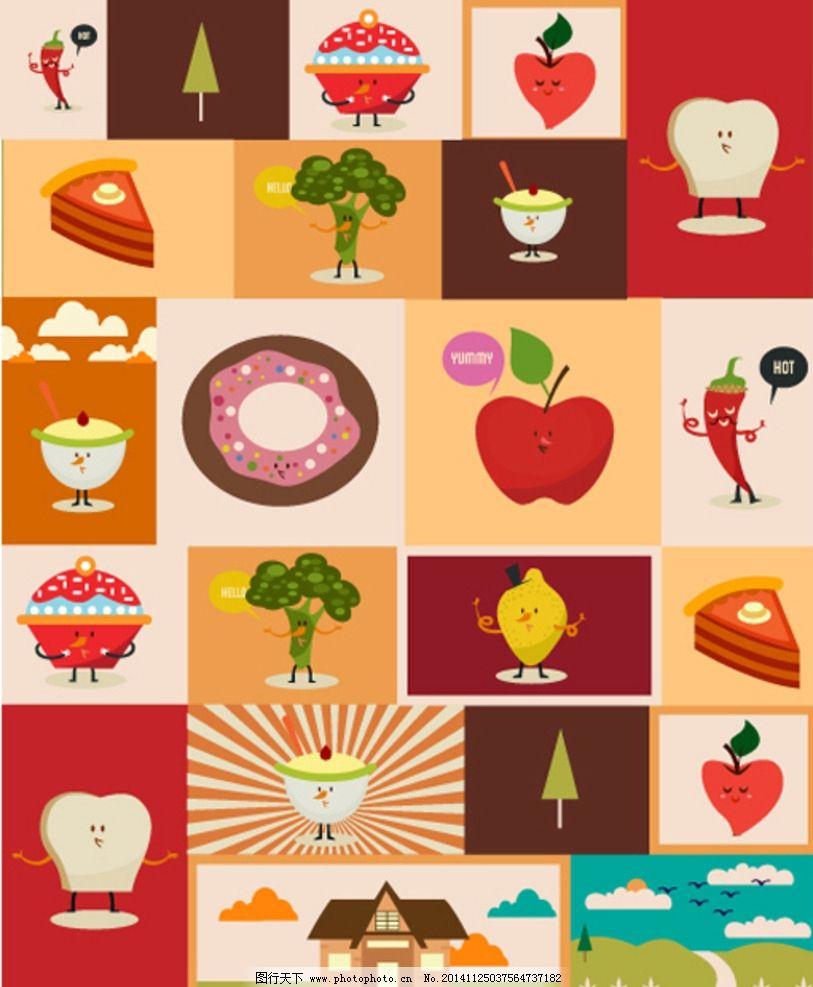 蔬果可爱表情矢量图片图片