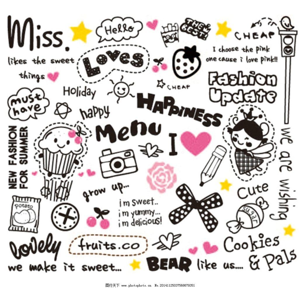 可爱卡通图案 英文字母 蝴蝶结 小女孩 糖果 心 手写字 手绘插画