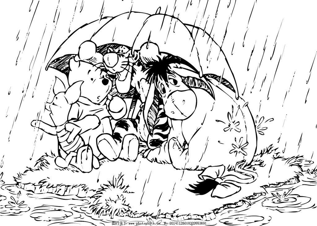 雨天打伞素描漫画图片