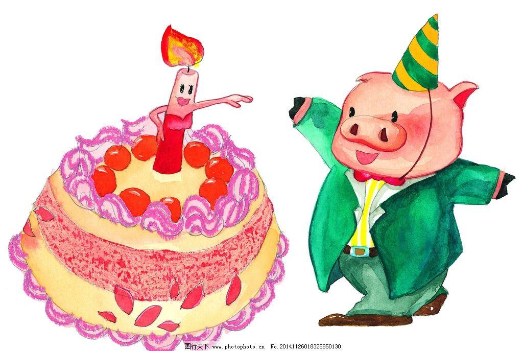 卡通动漫动画人物 生日 派对 喜庆 小丑 快乐 新年 漫画 手绘