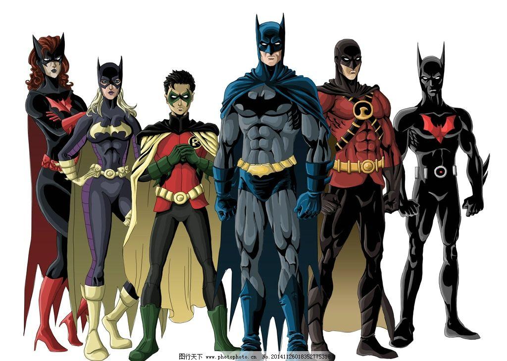 蝙蝠侠全家福图片_动漫人物_动漫卡通_图行天下图库