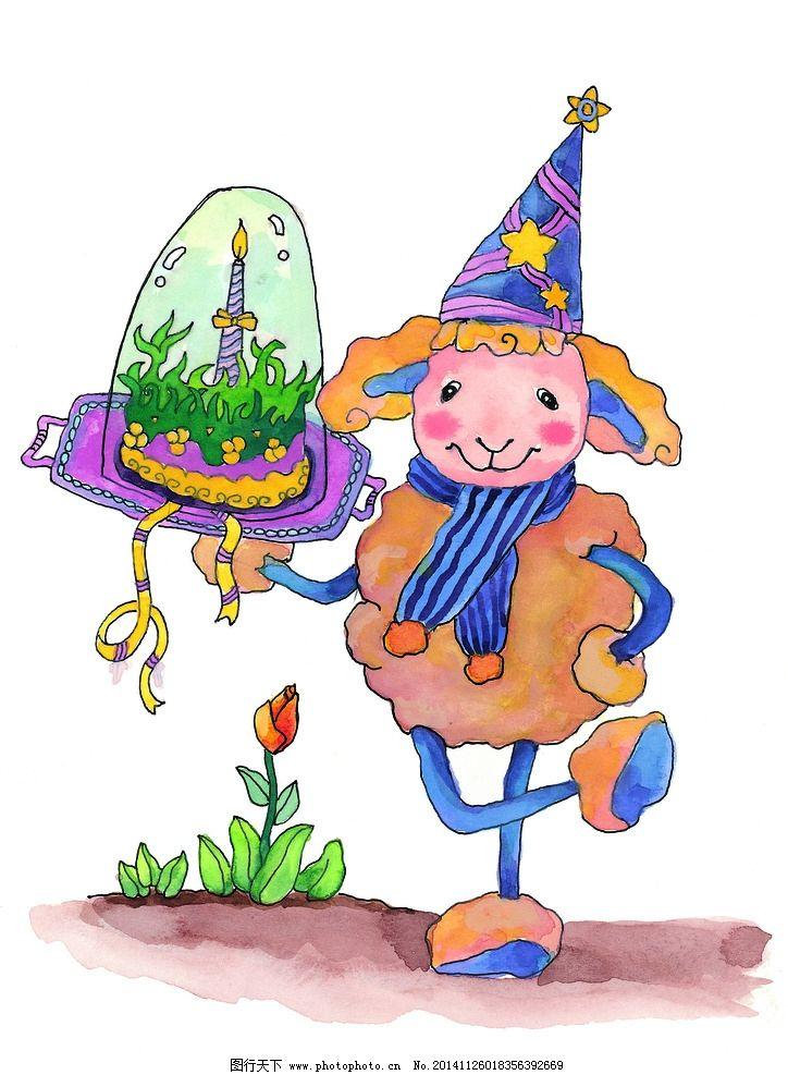 生日 派对 喜庆 小丑 素材 快乐 新年 人物 漫画 手绘 卡通 动画 设计
