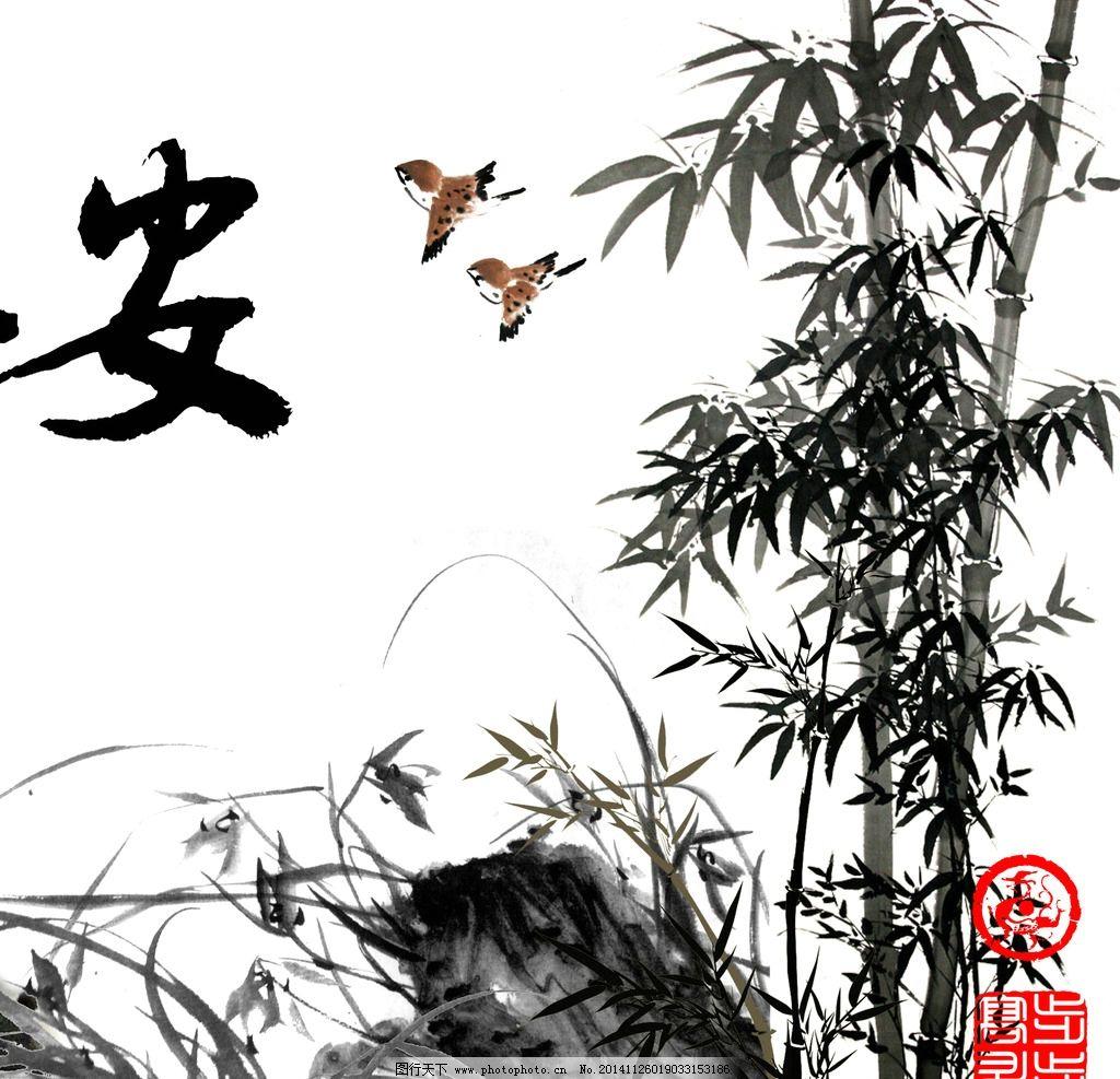 水墨画燕子的画法图片