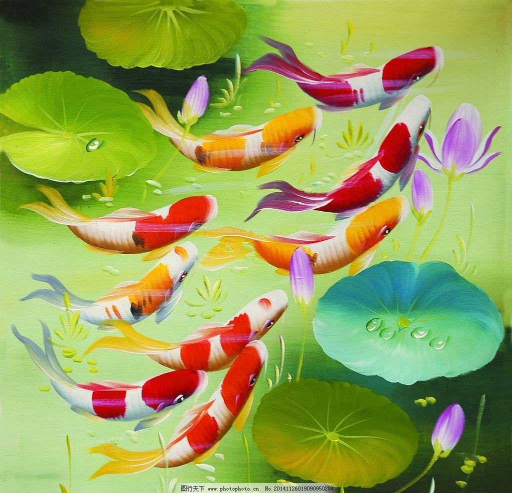 荷花金鱼油画图片