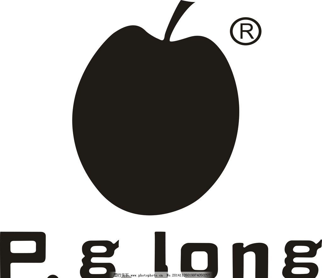 苹果王 苹果王标志 标识图标 cdr      矢量 企业logo标志 设计 标志