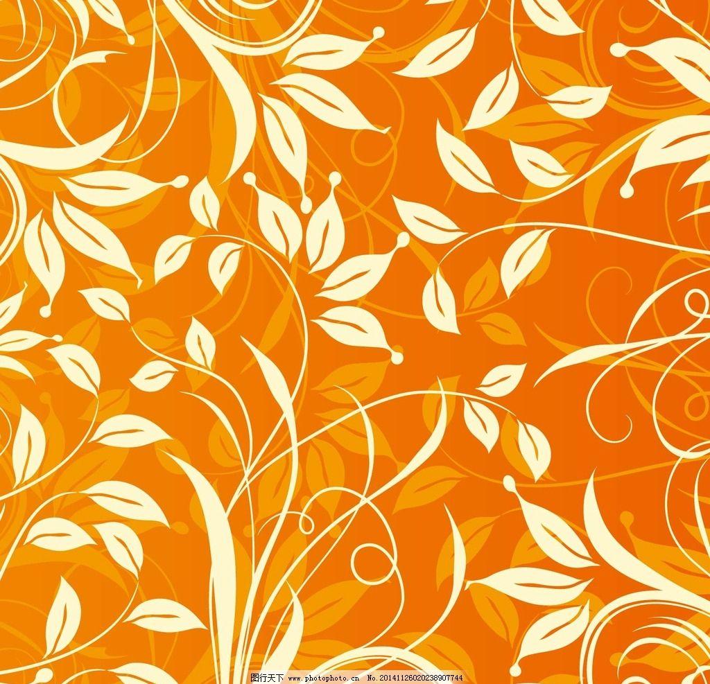 古典橙色中式花纹花边图片