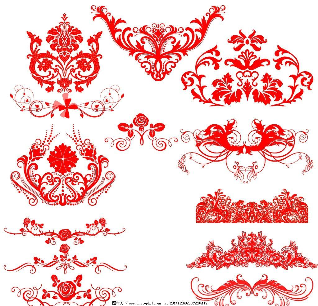 欧式花纹 欧式底纹 欧式古典